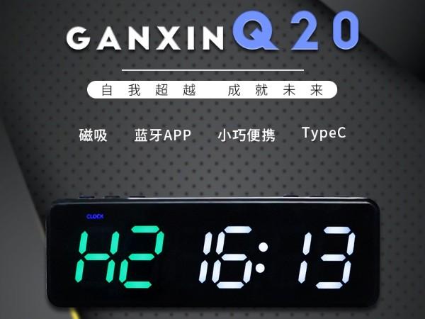 Q20�ヨ韩璁℃�跺��