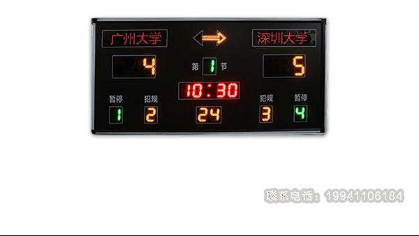 24绉�绡���璁℃�跺�ㄦ�剧ず��寰��虹�硷��煎�涔颁�锛�