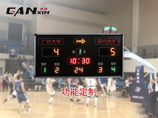 GY-5R篮球计时计分器