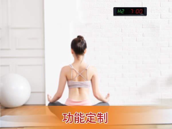 瑜伽训练正倒计时器