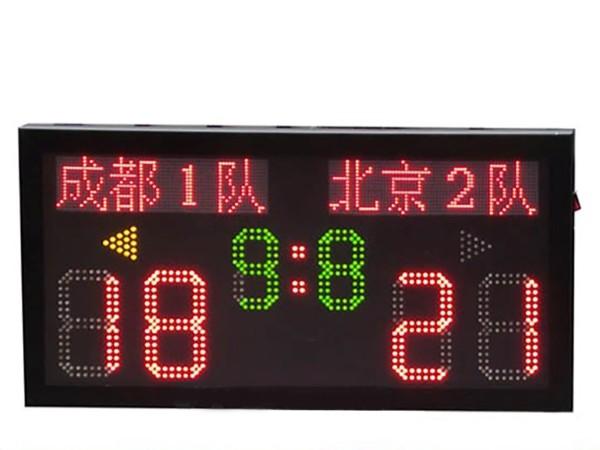 羽毛球比赛电子记分牌