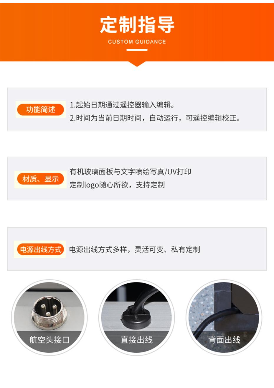 xiangqing_09