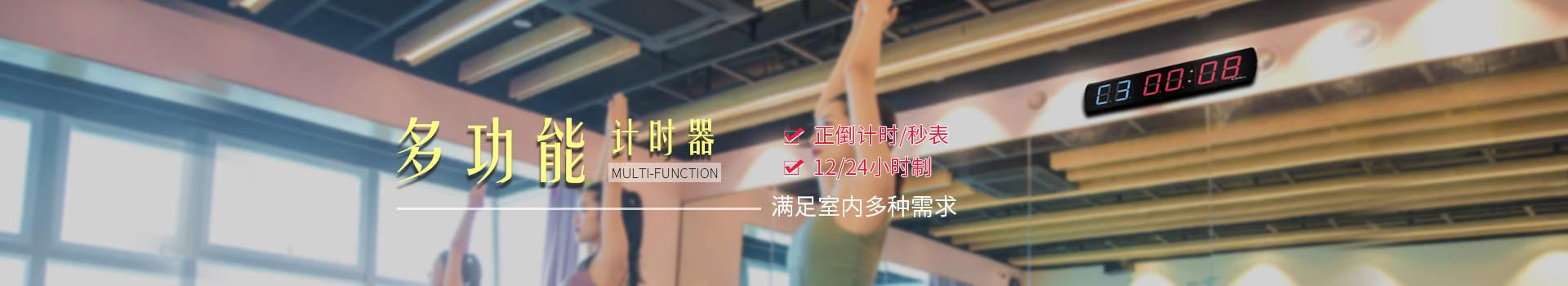 璧i��姝e��璁℃��/绉�琛ㄨ�℃�跺��锛�12/24灏��跺�讹�婊¤冻瀹ゅ��澶�绉��烘����姹�