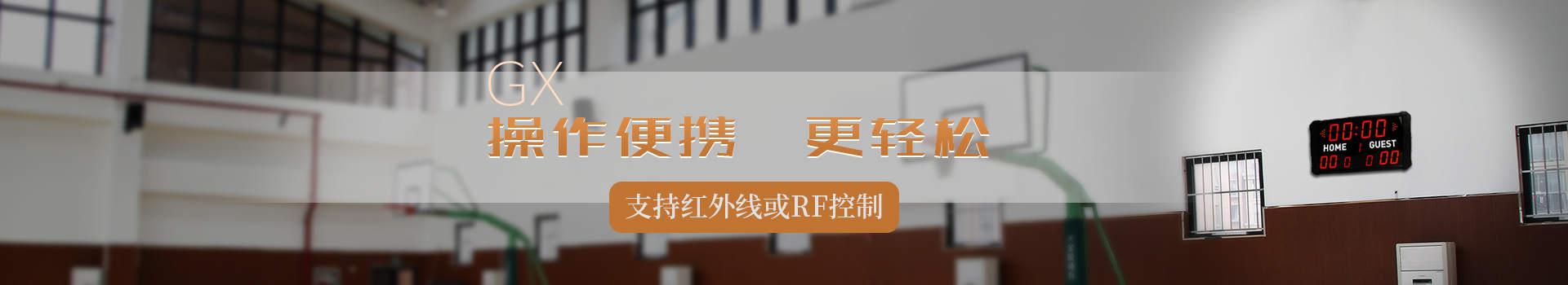 璧i���靛������绾㈠�绾挎��RF�ユ�ф�у�讹���浣�渚挎�锋�磋交��